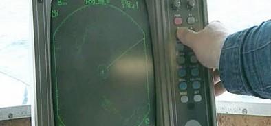 МЧС Приморского края произвело замеры радиационного фона у берегов Японии