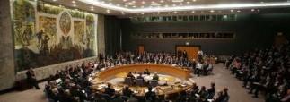 Палестина станет членом ООН только по рекомендации Совета Безопасности