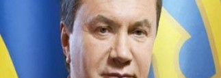 Янукович раскрывает секреты