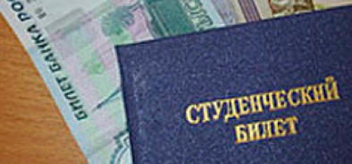 Студенты пишут Путину — обещанного повышения стипендий не произошло