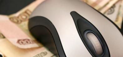 Дело Банка Москвы: обвинение предъявлено еще двоим фигурантам