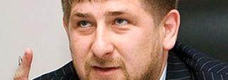 Кадыров обещал ускорить реконструкцию трассы «Кавказ»