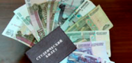 Сенаторы одобрили закон о стипендиях для интернов и ординаторов
