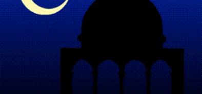 Дни мусульманских праздников в Башкирии всё-таки могут быть выходными