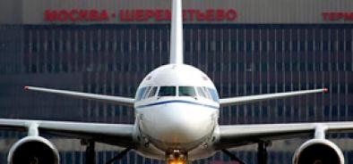 Территория аэропорта Шереметьево исключена из состава Москвы
