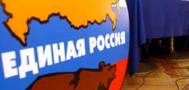 «Единая Россия» передаст в ЦИК список кандидатов в депутаты в среду