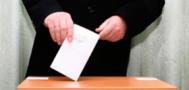 ЦИК планирует заверить избирательные списки КПРФ 3 октября