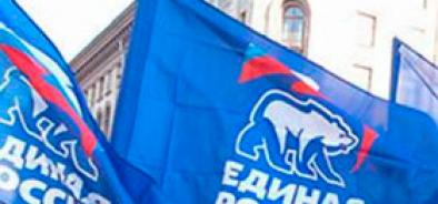 Политолог: «Единая Россия» Путину больше не нужна