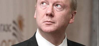 Чубайс: «Последствия отставки Кудрина могут оказаться драматическими»