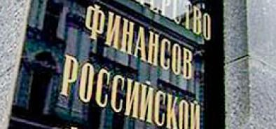 Минфин опроверг слухи о возможном техническом дефолте Украины