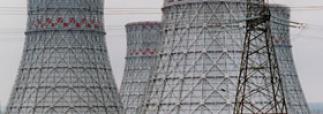 В Японии приняли решение о закрытии АЭС «Хамаока»