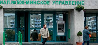 S&P понизила долгосрочный кредитный рейтинг Минска с «В» до «В-«