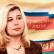 Оксана Лаберко покинула пост главы «Справедливой России»
