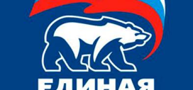 «Единая Россия» запускает большой экологический проект