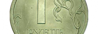 Рубль на открытии торгов упал на 60 копеек против евро