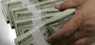 ЦБ РФ предупреждает о экономическом обвале в Европе