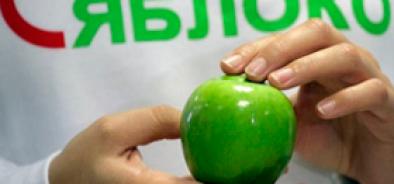 «Яблоко» начало подачу в ЦИК список кандидатов на думские выборы