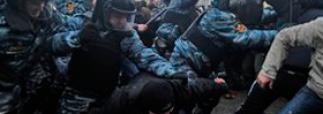 Среди участников беспорядков на Урале были спортсмены и сотрудники ЧОП
