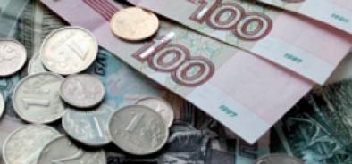 Четыре миллиона россиян могут остаться без накопительной пенсии — НАПФ