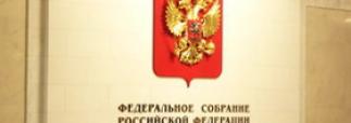 В России могут ввести цензуру для СМИ