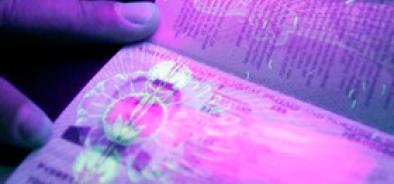 Образец российского биометрического паспорта будет готов к концу года