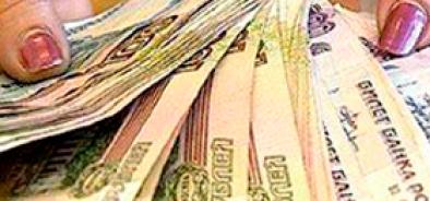 Прожиточный минимум вырос на 29 рублей