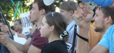 В центре Москвы проходит митинг против реформы образования