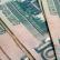 Курские семьи, в которых родится третий ребенок, получат от области 100 тыс. рублей