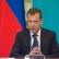 Медведев призвал усилить экологический контроль на Каспии