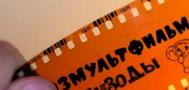 «Союзмультфильму» выделили 6 млн рублей на ремонт