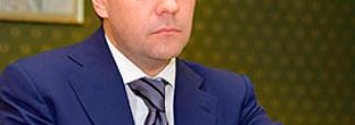 Медведев: РФ поддержала инициативу Казахстана по борьбе с трансграничными пожарами