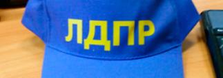 В Екатеринбурге подрались депутат от ЛДПР и военный