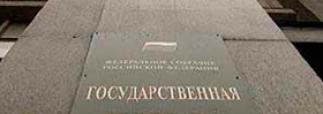 Депутат Госдумы требует возбудить уголовное дело против партнера «Сколково»