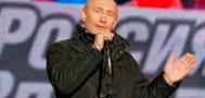 Бесконечное царствование Владимира Путина