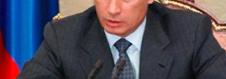Путин не поменяет правила игры в российско-американских отношениях