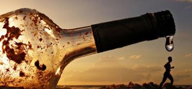 В ГД отягощают наказание, за алкогольное и наркотическое опьянения