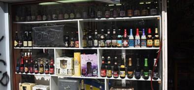 Продажа алкоголя в автомагазинах запрещена