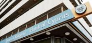 Медведев обвиняет Кипр в жульничестве