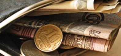 Пенсионные фонды ожидают реформы