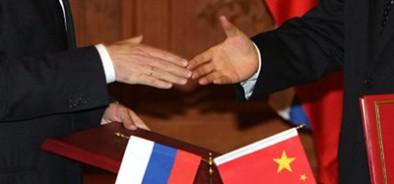 Путин открыл год Китайского туризма в России