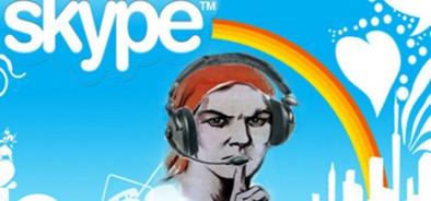 В России прослушиваются пользователи Skype