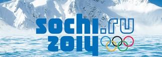 Олимпийский комитет установил «олимпийский минимум» для спортсменов.