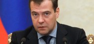 Дмитрий Медведев утвердил развитие спорта и физкультуры