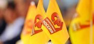 За вред партии, Гудковых выгнали из «Справедливой России»