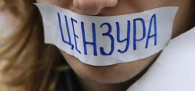 В Госдуме обсудят злоупотребление свободой слова СМИ.
