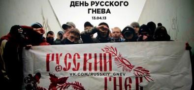 Арестованы участники акции «День русского гнева»