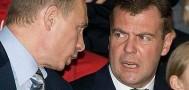 Медведев выполнил обещания Путина на 40%