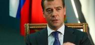 Медведев поддержит снижение налогов