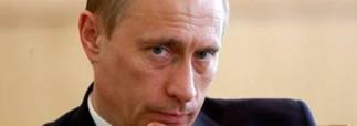 Путин посетил космодром
