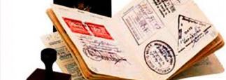 Запрет на выезд чиновников Госдума отклонила